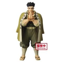Фигурка Banpresto: Demon Slayer: Kimetsu no Yaiba Demon Series Vol.2: Gyomei Himejima BP17743P