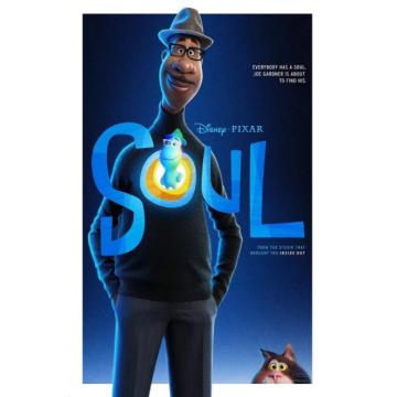 Фигурка Funko POP! Disney: Soul: Joe Soul World 47950