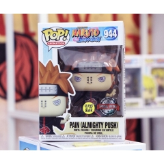 Фигурка Funko POP! Naruto: Pain almighty push (GITD) Exclusive 49682