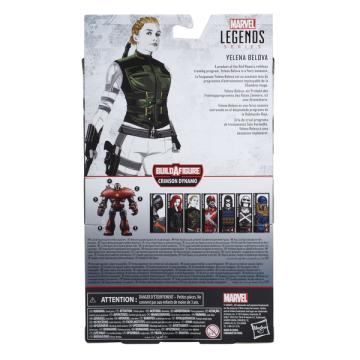 Фигурка Marvel Legends Black Widow Yelena Belova 0029